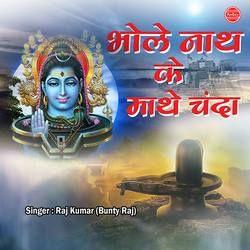 Bhole Nath Ke Maathe Chanda songs