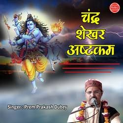 Chandra Shekhar Ashtakam songs