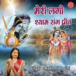 Meri Lagi Shyam Sang Preet songs