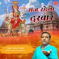 Saj Raheo Darbar songs