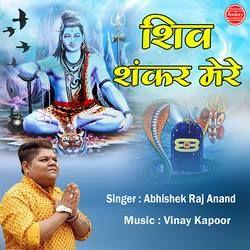Shiv Shankar Mere songs
