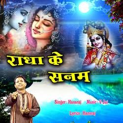 Hindi Devotional Songs - Hinduism Songs - Raaga com - A
