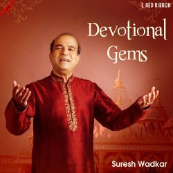 Devotional Gems By Suresh Wadkar