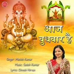 Aaj Budhwar Hai songs