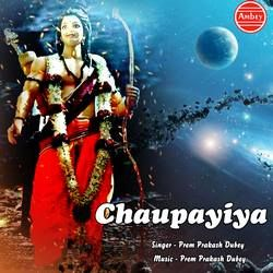 Chaupayiya songs