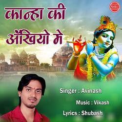 Kanha Ki Ankhiyo Me songs
