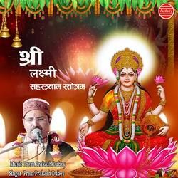 Shree Laxmi Sahastranaam Stotram songs