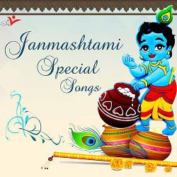 Janmashtami Special Songs songs