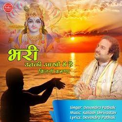Bhari Unki Aankho Me Hai Kitni Karuna songs