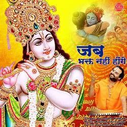 Jab Bhakt Nahi Honge songs