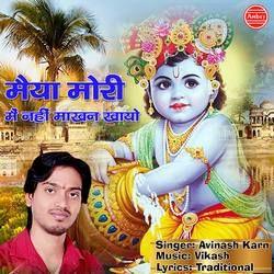 Maiya Mori Mai Nahi Makhan Khayo songs