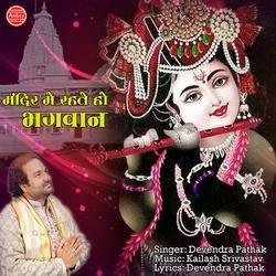Mandir Me Rehte Ho Bhagwan songs