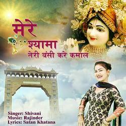 Mere Shyama Teri Bansi Kare Kamaal songs