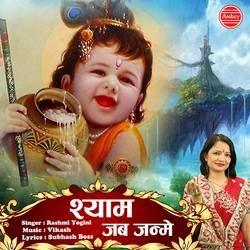 Shyam Jab Janme songs