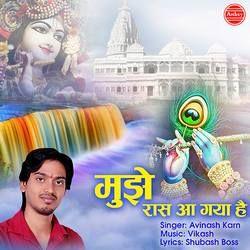 Mujhe Raas Aa Gaya Hai songs