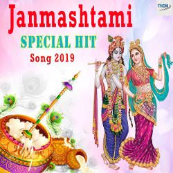 Janmashtami Special Hit Song 2019 songs