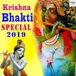 Krishna Bhakti Special 2019