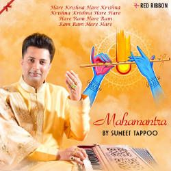 Mahamantra songs