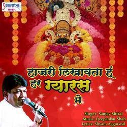 Haazri Likhwata Hu Har Gyaras Me songs
