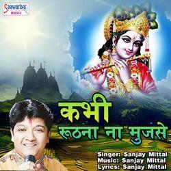 Kabhi Ruthna Na Mujhse songs