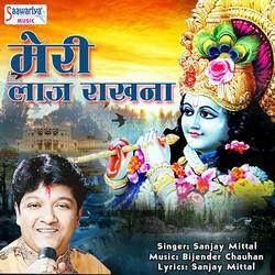 Meri Laaj Rakhna songs