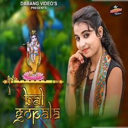 Bal Gopala songs