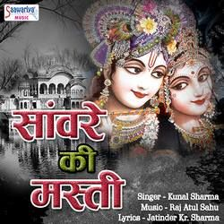 Sanware Ki Masti songs