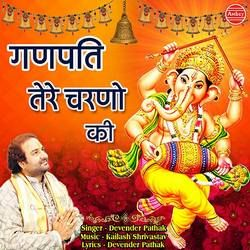 Ganpati Tere Charno Ki songs