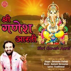 Shri Ganesh Aarti songs