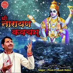 Shri Narayan Kavacham songs