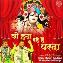 Hindi Devotional Songs - Hinduism Songs - Raaga com - A