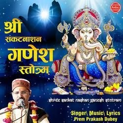 Shree Sankat Nashan Ganesh Stotram songs