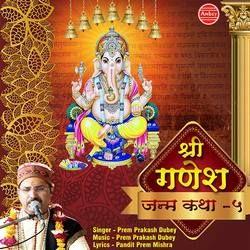 Shri Ganesh Janam Katha - 5 songs