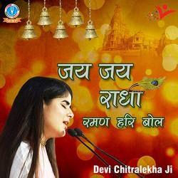 Jai Jai Radha Raman Hari Bol songs