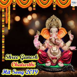 Listen to Jai Ganpati Jai Deva songs from Shree Ganesh Chaturthi Hit Song 2019
