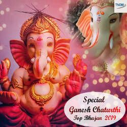 Special Ganesh Chaturthi Top Bhajan 2019 songs