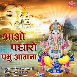 Aao Padharo Prabhu Aangna songs