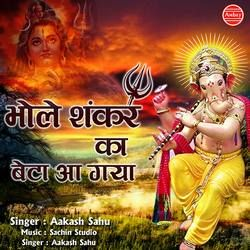 Bhole Shankar Ka Beta Aa Gaya songs