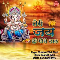 Teri Jai Ho Gouri Laal songs