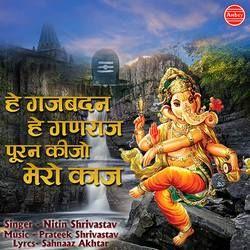 Hey Gajbadan Hey Ganraaj Puran Kijo Mero Kaaj songs