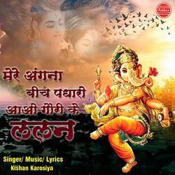 Mere Angna Beech Padharo Aao Gori Ke Lalan songs