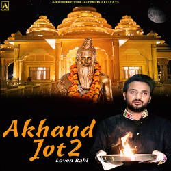 Akhand Jot 2 songs