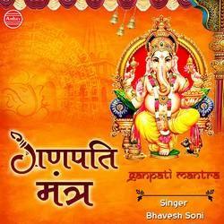 Ganpati Mantra songs