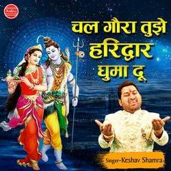 Chal Gora Tujhe Haridwar Ghuma Du songs