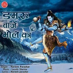 Damru Baje Bhole Ka songs