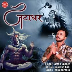 Jattadhar songs