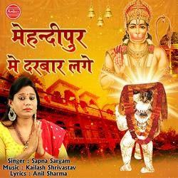 Listen to Mehandipur Me Darbaar Lage songs from Mehandipur Me Darbaar Lage