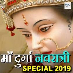 Maa Durga Navratri Special 2019 songs
