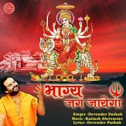 Bhagya Jag Jayega songs