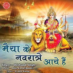 Maiya Ke Navratre Aaye Hai songs